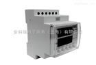 WHD10R-11/C导轨式温湿度控制器带通讯