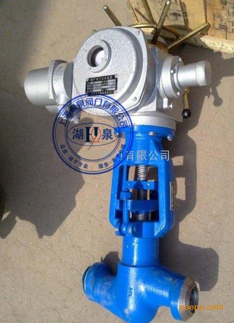 供应高品质电动焊接真空截止阀