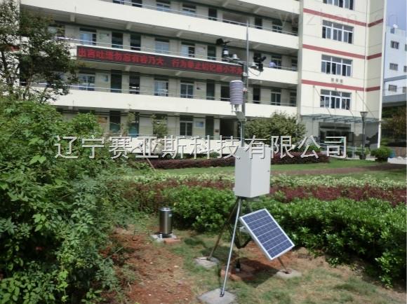 土壤温湿度传感器SYS-TR