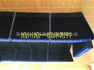 数控机械防尘u型风琴防护罩