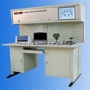 8051-B型压力仪表自动校验系统