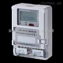 DJSF1352壁挂式直流电能表厂家价格