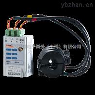 AEW100-D20X无线计量模块测电能