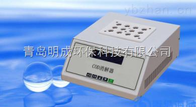 MC-901B型-高性價比的COD快速消解儀