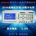 高精度宽频LCR数字电桥
