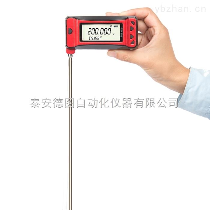 手持式防爆數字溫度計