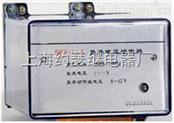BFY-10A系列负序电压继电器