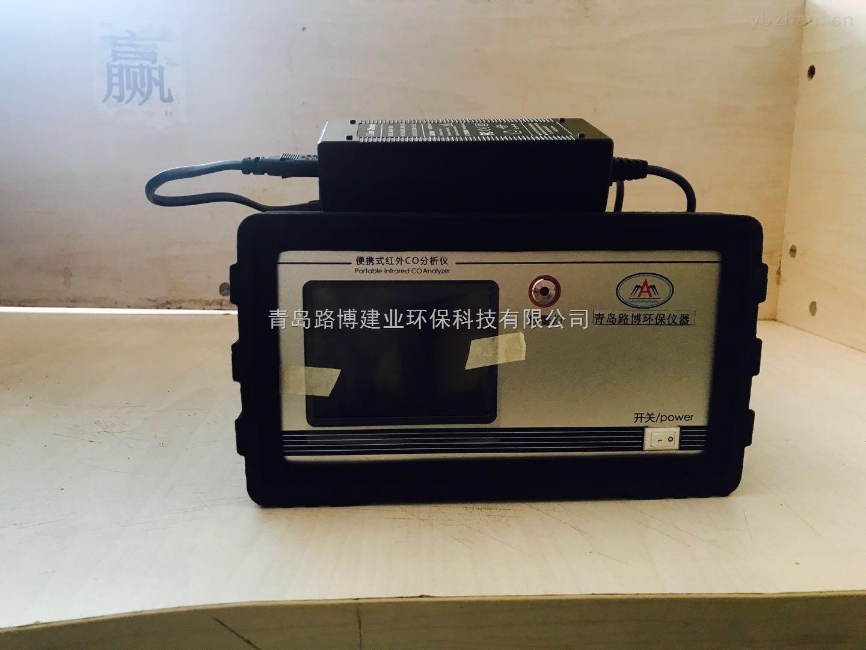 GXH-3050B-CO/CO2不分光红外分析法检测仪型号介绍