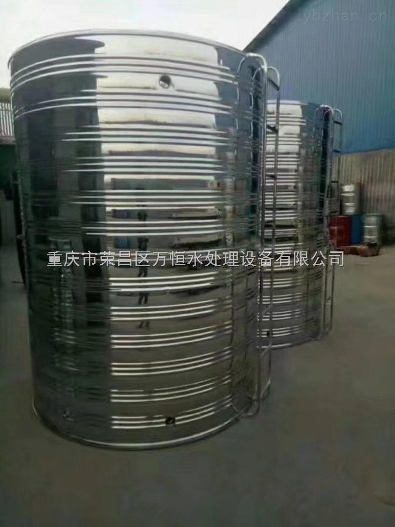 齐全-立式水箱的规格