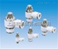 性能指标日本CKD速度控制器,S1-I-63
