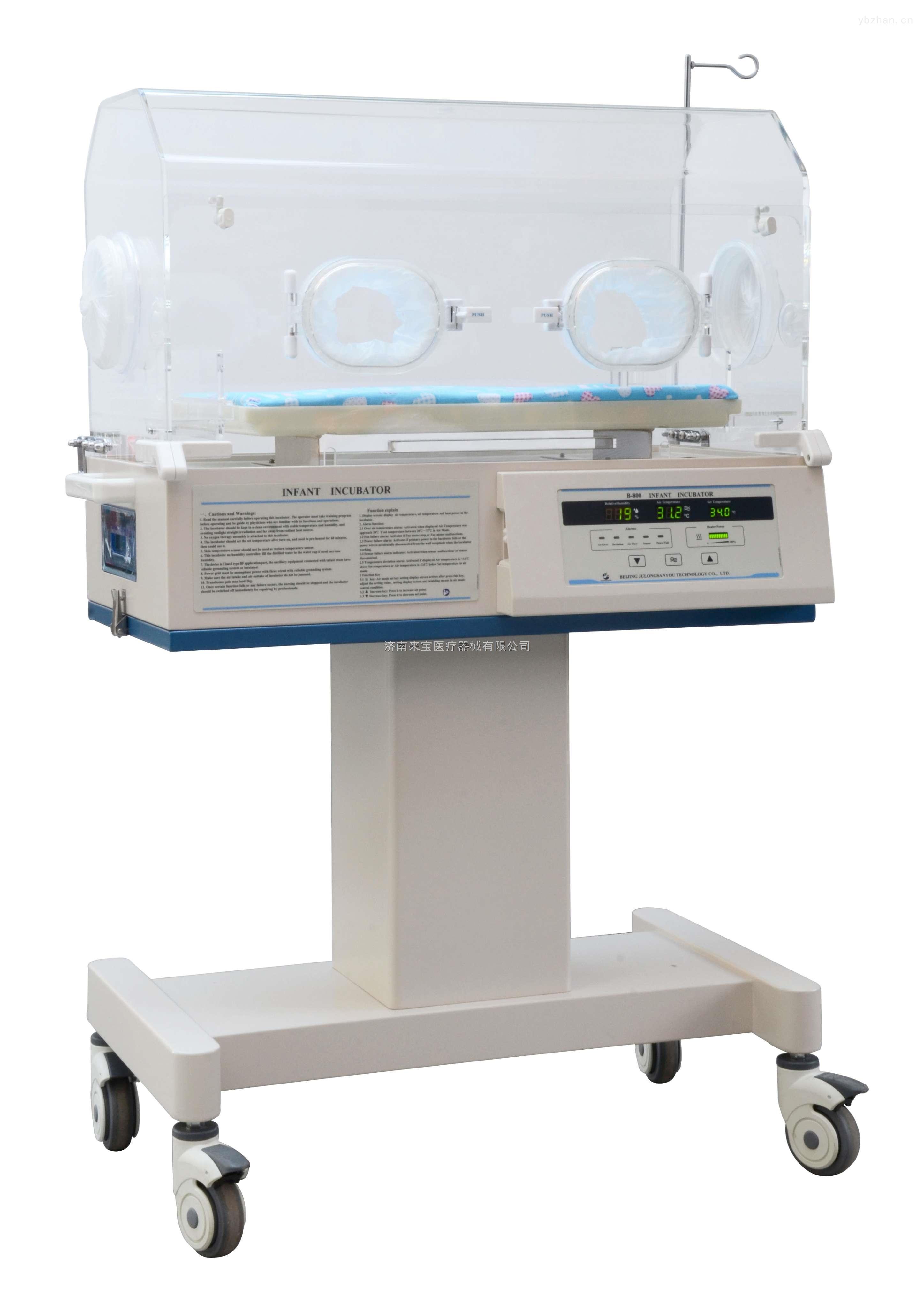 B-800巨龙三优婴儿培养箱