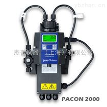 PACON 2000英国杰普在线浊度分析仪