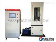 甲乙丙类弹簧疲劳检验 5KN高低频试验机价格
