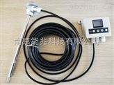 在线安装耐高温风速计-设备配套