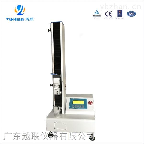 经济型薄膜拉力试验机