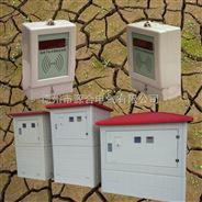 农业节水灌溉控制器,生产厂家,直销供货