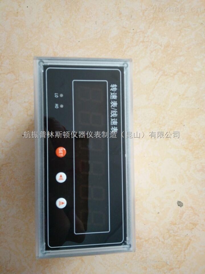 HXW-R型热膨胀监控仪