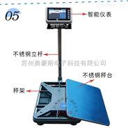 方便查询产品信息追溯功能的电子秤操作