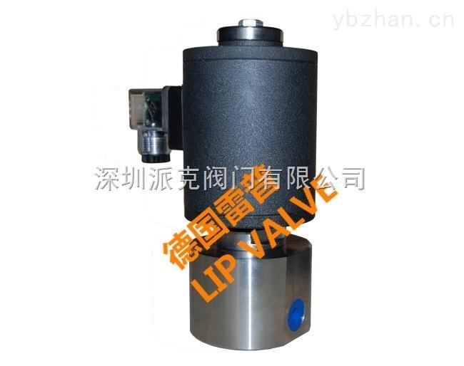 进口碳钢电磁阀(高压专用阀)