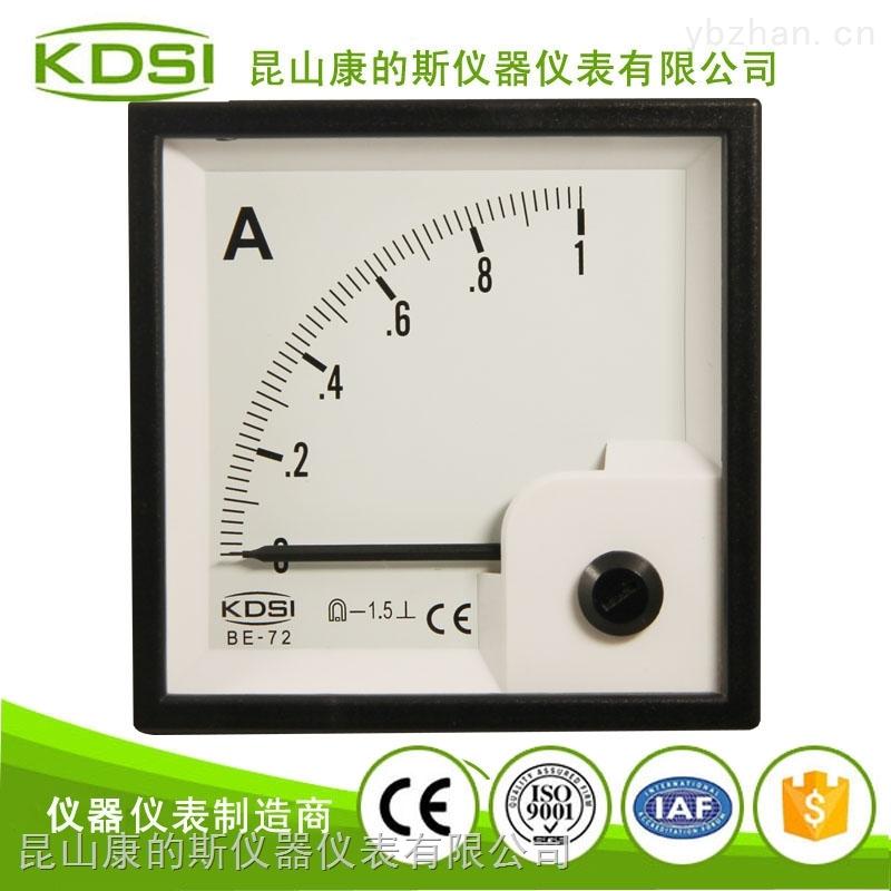 KDSI/康的斯BE-72DC1A指针式直流电流表