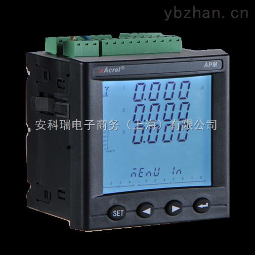 安科瑞APM800全电量测量网络电力仪表