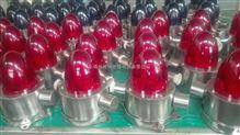 304不锈钢防爆声光报警器
