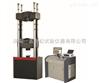 厂价直销微机控制电液伺服液压万能试验机