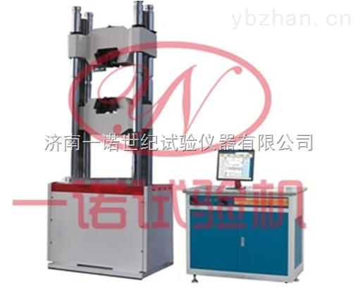 微机控制电液伺服钢筋万能试验机制造商