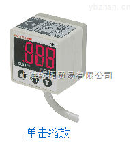 DENISON/派克原装真空压力传感器技术参数