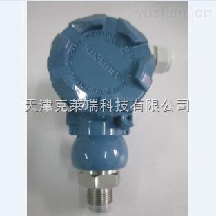 唐山电容式压力变送器