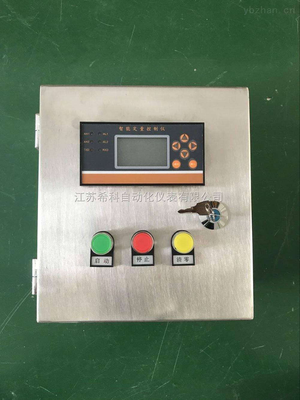 流量定量发料控制仪