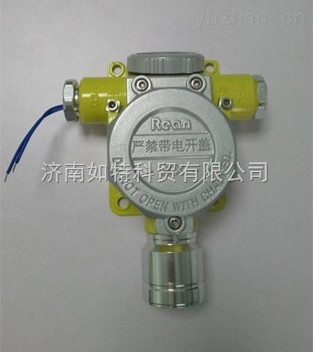 固定式二氧化碳泄漏报警器,检测CO2浓度超标探测器