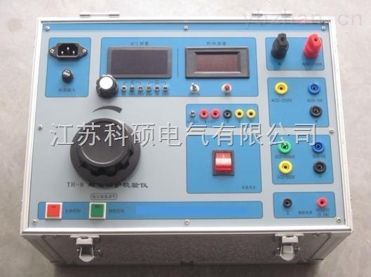 GH-8便携式继电保护测试仪