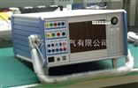 GH-3A微机继电保护测试仪