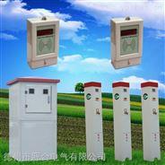 机井灌溉控制器,厂家直销
