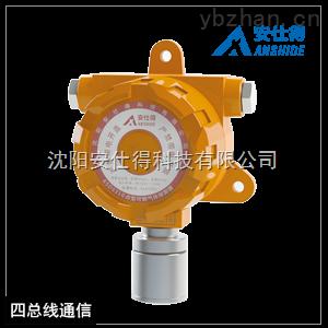 四总线通信点型可燃气体探测器ASD5310