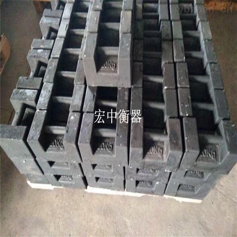 安徽25kg轿厢年检砝码 25kg锁型砝码