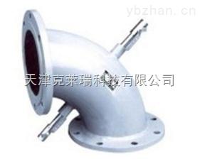 一體L型彎管流量計節流裝置