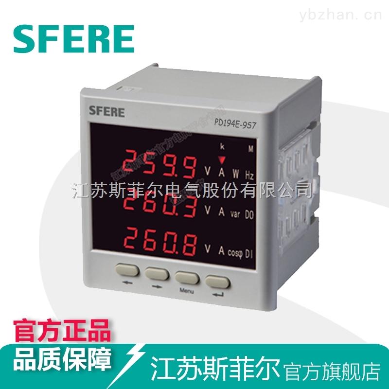 PD194E-9S7-自动化多功能电力北京赛车