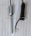 ZHJ-6型一体化振动及温度传感器