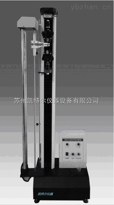 非金属试样大变形万能拉力试验机价格