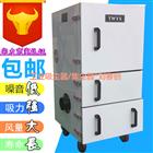 JC-1500柜式工业集尘机