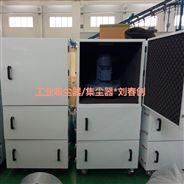 工业磨床吸尘器
