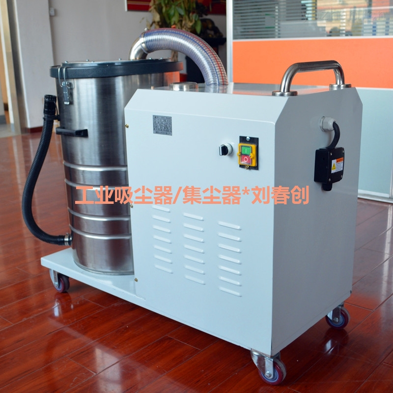 DL-3000瓦高压吸尘器