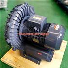 RB-1515(11kw)环形高压鼓风机