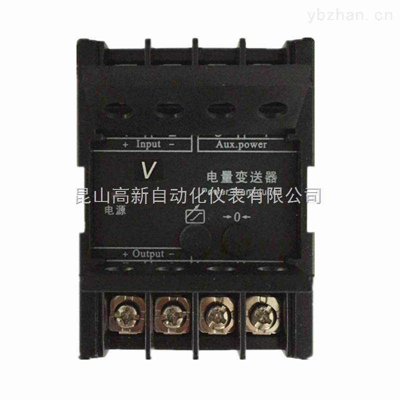KSA-5120KSA-5220-交流电压变送器