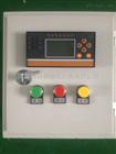 自来水定量灌装控制仪