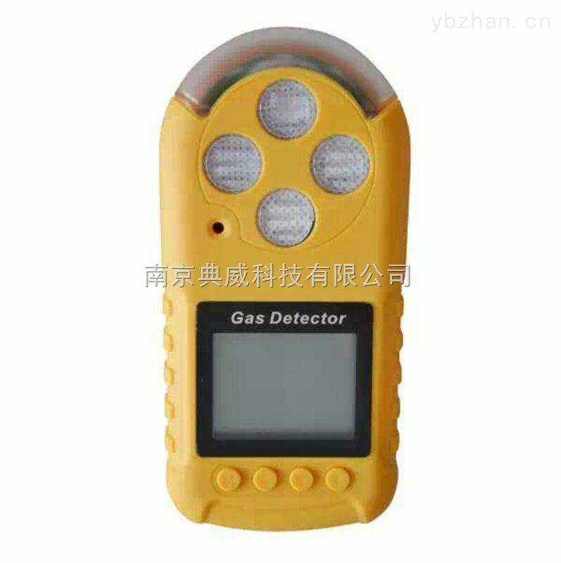 四合一氣體檢測儀廠家供應