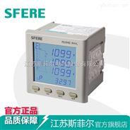 PD194Z-9HY數顯式多功能諧波電力儀表