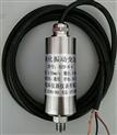 振動變送器 HZD-B-4一體化振動傳感器